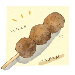 【ファミマ】安くて美味しいおすすめホットスナック3選!
