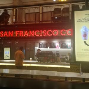 お気に入りカフェ♪サンフランシスコ コーヒー〜マレーシア