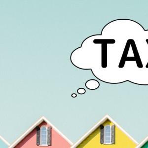 不動産取得税の支払いはいつ?いくら?我が家の例を踏まえて解説!
