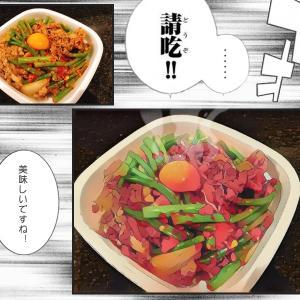 すき家のニンニクの芽牛丼!