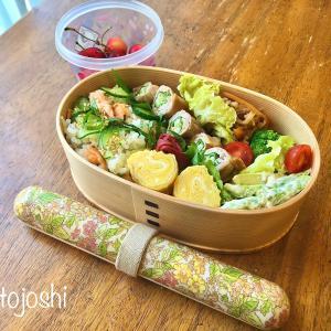 鮭ご飯とオクラの豚肉巻き弁当のおかずレシピ〜ダイエットで喧嘩?
