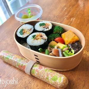 高校生女子お弁当 キムパ(韓国風海苔巻き)弁当のおかずレシピ