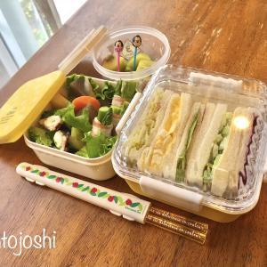 女子高校生のお弁当4月の献立表♪1週間ずつ作りました。少し多めの16日分!