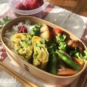 野菜の多いお弁当おかずランキングTOP7/効率よく野菜を摂る方法