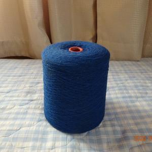 編み機で使う糸