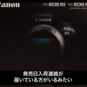 【Cannon EOSR5】発売日入荷連絡が届いている方がいるみたいです