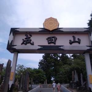ロードバイクと成田山新勝寺と待っていた週末と・・・