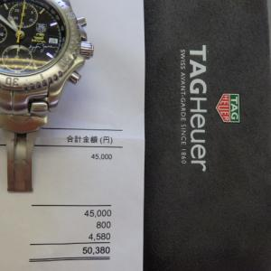 分不相応な腕時計