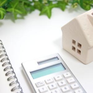 家を買うタイミングはいつ?注文住宅購入の体験談。