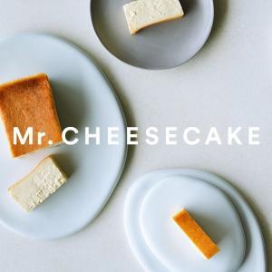 買えちゃったチーズケーキ