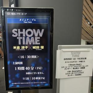 『SHOW TIME』