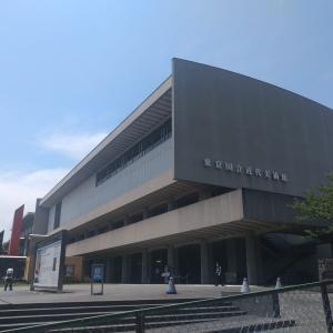 東京国立近代美術館&分室