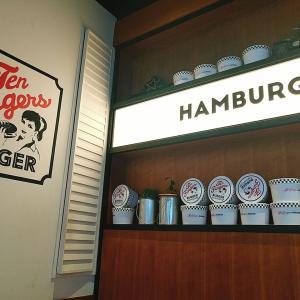 地球を終わらせないハンバーガー