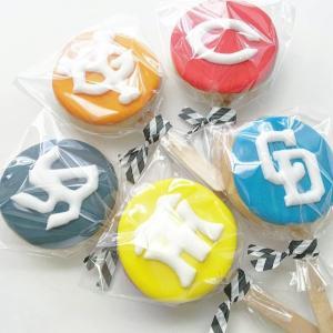 いよいよ明日開幕♡ 阪神ファンならわかるあのタオルのアイシングクッキー