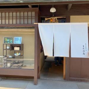 初夏にオススメの京都のお蕎麦やさん【 三味洪庵 】