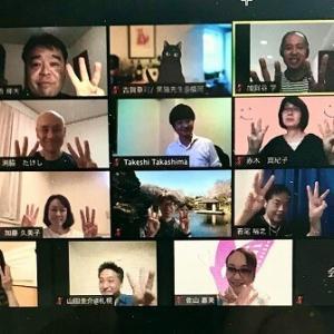 【学び】オンライン時代のイベント運営の発想のコツ-第45回サードプレイスラボ