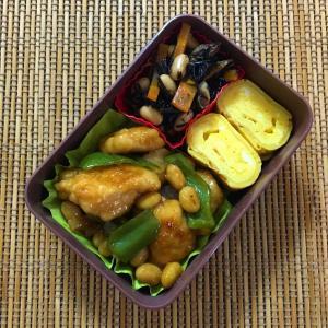 家庭菜園の野菜を入れて♪大豆と鶏むね肉の照り照り甘酢炒め