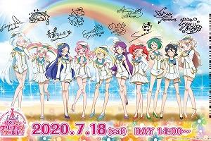 Hello!プリ☆チャンワールド昼夜公演