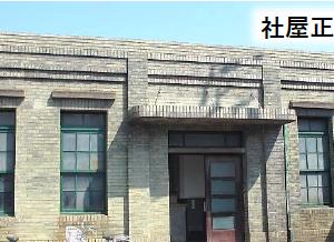 加古川の古き良き江戸期から大正期のレトロな家々