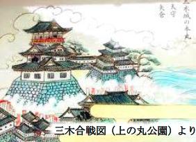 干殺しではなかった?三木城陥落の真偽