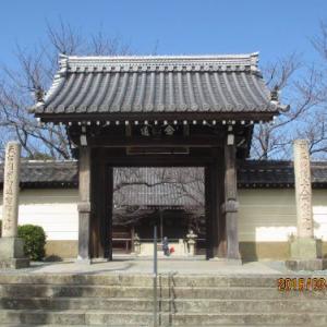 播磨の名刹 野口町念佛山『教信寺』
