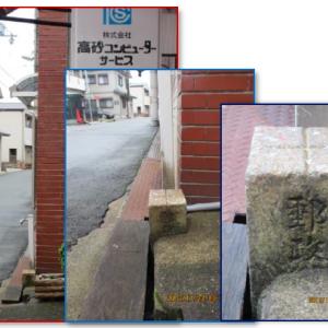 【加古川銀行】境界石が語る石造西洋建築