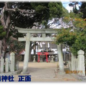 神々が宿るコミュニティ・本町 春日神社 由緒