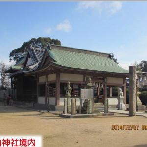 賀古泊(かこのとまり)の守護神『泊神社』 その由緒と歴史を訪ねて
