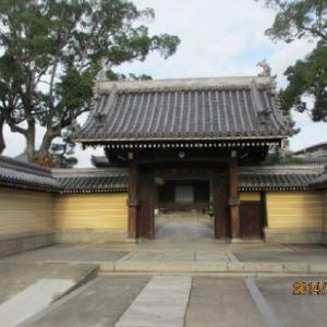 加古川町平野 龍泉寺
