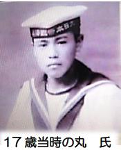 重巡洋艦『加古』その栄光と殉難の歴史3