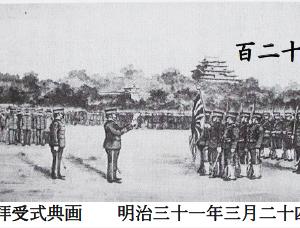 姫路歩兵第三十九聯隊 第一部