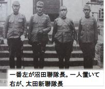 姫路歩兵第三十九聯隊 第七部