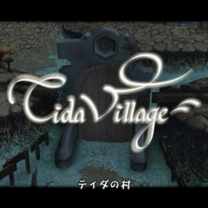 【FFCC】part8:ティダの村