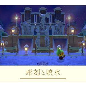 【あつ森】part6:彫刻と噴水の観光名所を作る【白い街】