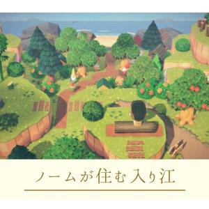 【あつ森】part9:ノームが住む秘密の入り江を作る