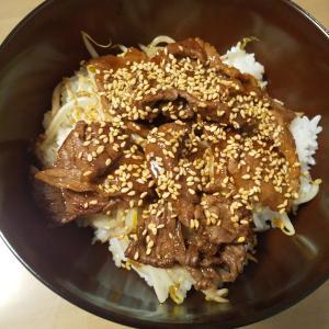 ヨシケイ 牛焼き肉丼