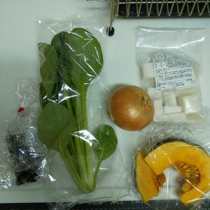 ヨシケイ イカと野菜のオイスターソース炒め