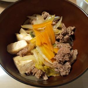 ヨシケイ 牛肉の甘辛すき焼き風