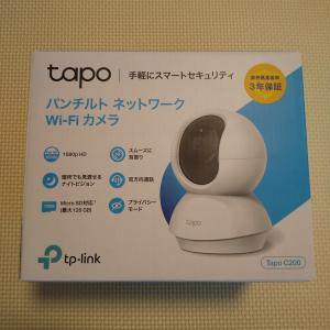 TP-Link ネットワークWi-Fiカメラ