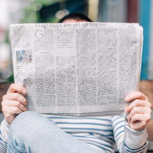 iSPEED 楽天証券アプリで日本経済新聞の記事を読む方法を紹介
