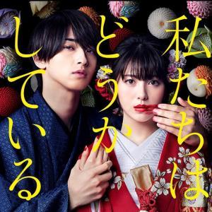【私たちはどうかしている 第1話 推測と感想】椿はなぜ七桜の母を見たと証言したのか?