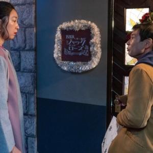 【その女、ジルバ 第6話 感想】スミレちゃんの恋、素直に喜んでいいのだろうか...。