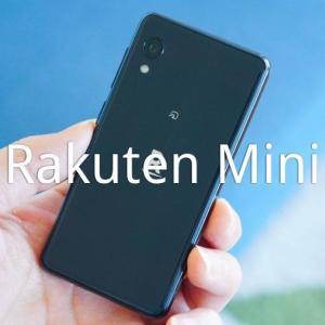 Wi-Fi事業者が考察 Rakuten miniがBand 1非対応になって 何が問題なのか?