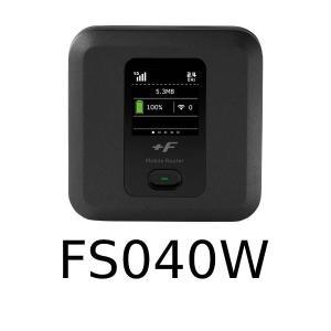 富士ソフト 新モデル FS040W ホームルーターにもなるモバイルWi-Fiルーター