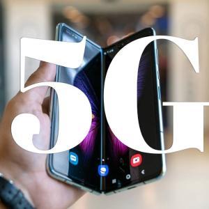 5Gとは? 4Gとの違いは?5Gで何が変わる?