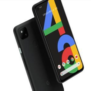 Google pixel 4a とiPhone SE2を比較してみた