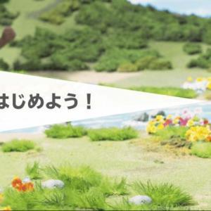 NHKプラス  追加料金なしで「NHK総合」と「Eテレ」が今すぐ観られる 使い方