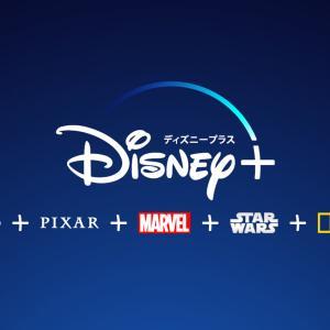 「Disney+(ディズニープラス)」を1時間利用した場合のデータ通信量と節約まとめ