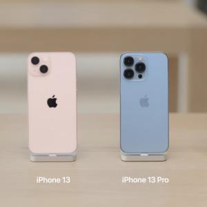 iPhone 13 シリーズ価格比較 ドコモ、AU,ソフトバンク、楽天モバイルのキャンペーン込でどれだけ安くなるか比較