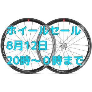 プロバイクキットの4時間限定ホイールセール!
